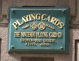 Nintendo_former_headquarter_plate_Kyoto.jpg