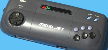 MegaJet-640x300.png