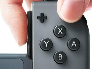 Nintendo_Switch_1477055308543.jpeg