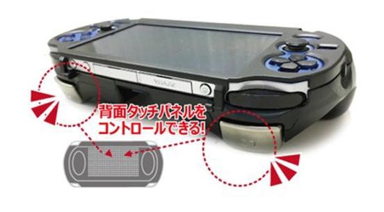 L2 R2 trigger grip PS Vita