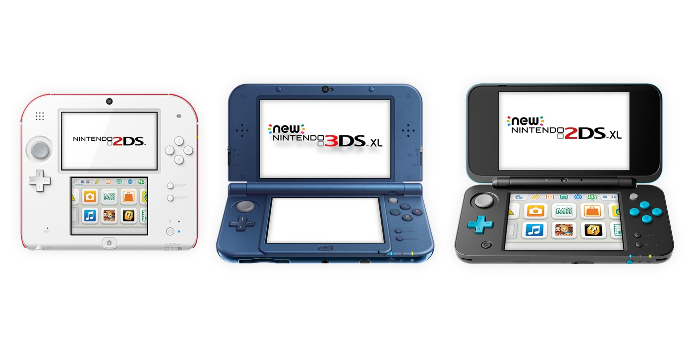 3Ds Future Releases will 2018 be the last year for nintendo 3ds? – musings of a
